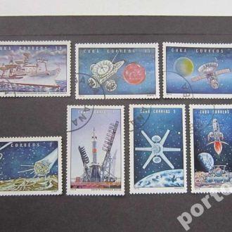 7 марок Куба 1973 космос