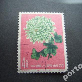 марка Китай 1961 хризантема 4 фынь №2
