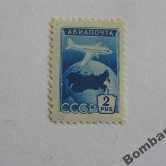 СССР  №1762