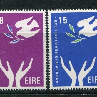 Ирландия 1975 Серия * Голубь