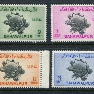 Бахавалпур Пакистан 1949 год Серия ** UPU