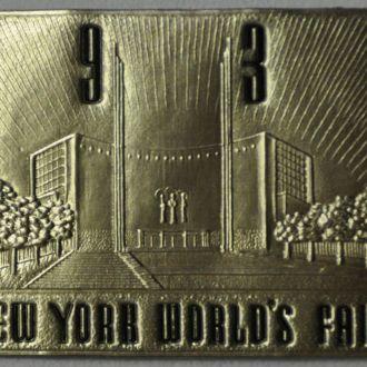 CШA Непочтовые Нью-Йорк Выставка 1939