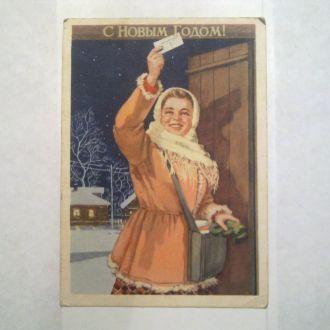 Открытка С Новым годом! Н.Ватолина  1955год