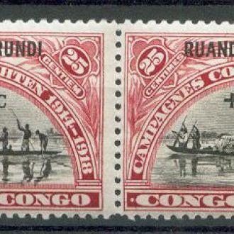 Руанда Урунди 1925 транспорт пирога надпечатки 2м.