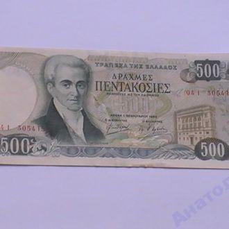 500 Драхм 1983 г Греция 500 Драхм 1983 р Греція