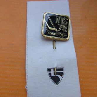 Хоккей ЧМ Прага 78 тяжёлый №2