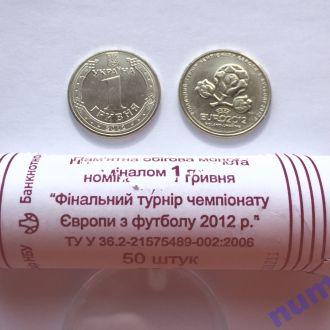 N1~1 гривна ЕВРО 2012 ЄВРО 2012 из ролла