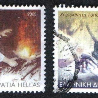 Греция (2003) Профессии. Кузнец, книгопечатник