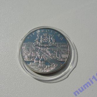N1~250 років Кіровоград 250 лет Кировоград 2004