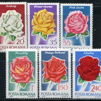 Румыния Флора Цветы Розы Серия MNH