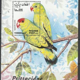 Афганистан 1999 фауна птицы попугаи бл.**
