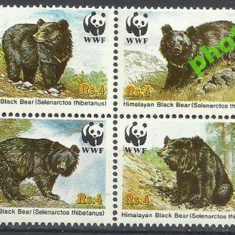 Пакистан 1989 фауна ВВФ медведи 4м.**