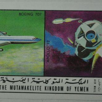 Йемен Боинг-707 БП