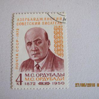 ссср ордубады 1972 гаш