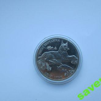 2 грн. Украина. Рысь 2001
