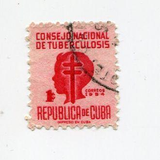 КУБА 1954 МЕДИЦИНА ТУБЕРКУЛЕЗ КРАСНЫЙ КРЕСТ