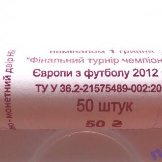 N1~Ролл 1 гривна ЕВРО 2012 ЄВРО 2012