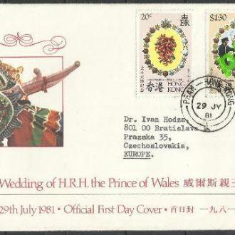 Гонконг 1981 свадьба королевская 3м.КПД+письмо