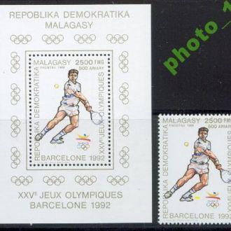 Мадагаскар 1990 олимпиада теннис 1м.+бл.**