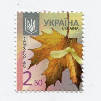 УКРАИНА 2013 СТАНДАРТ 2.5 ГРН РАЗНОВИДНОСТЬ СДВИГ