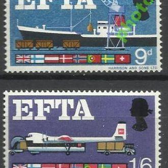 Великобритания 1967 Европа ЕФТА транспорт авиация