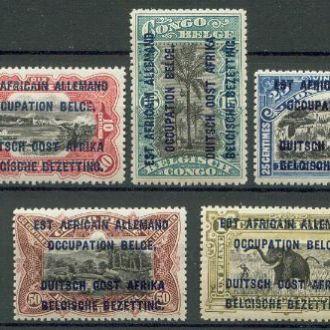 Бельгийская оккупация немецкой Восточной Африки 19