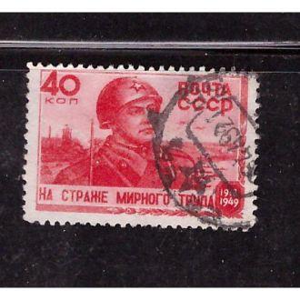 1949  ГОДОВЩИНА  СОВ  АРМИИ С405