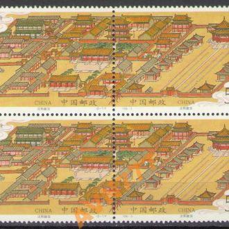 Китай 1996 Дворец Юнеско кварт 2 сцепки 2 серии **
