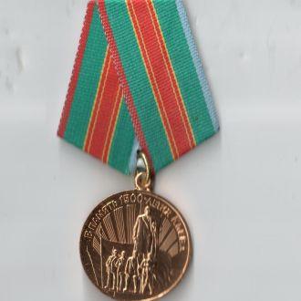 Медаль В память 1500 летя Киева