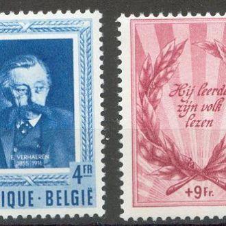 Бельгия 1952 Писатели 2м.+купон*