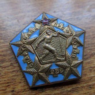 зимняя  Спартакиада профсоюзов 1956 г. !