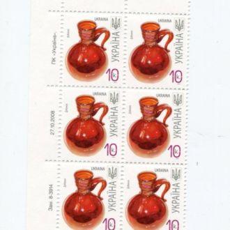 УКРАИНА 2008 СТАНДАРТ 10 КОП ВЛ ЗАМ 8-3914