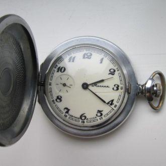 Часы Молния карманные пр-ва СССР