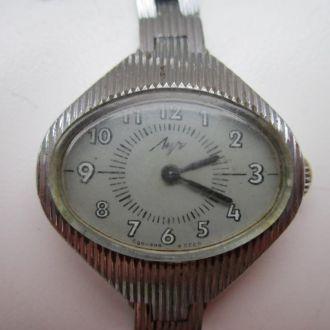 Часы Луч  пр-ва СССР