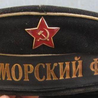 Бескозырка Черноморский Флот . Малый радиус.
