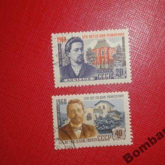 СССР № 2312-13