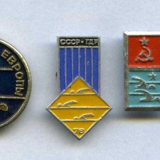 Плавание  - Кубок Европы - Москва 1975 г и др.