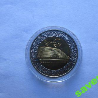 5 грн. Украина Цимбали 2006