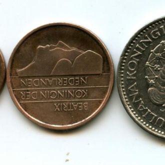 Монеты Нидерланды - 3 монет одним лотом