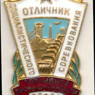 Знак МЕСТПРОМ ОСС топл пром РСФСР № 1435.