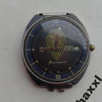 Часы Командирские 50 лет победы