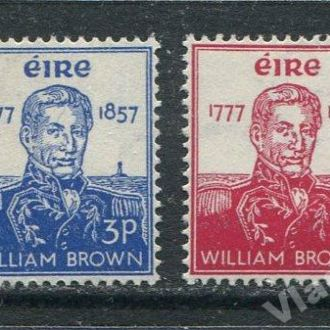 Ирландия 1957 г. Серия * Адмирал Вильям Броун