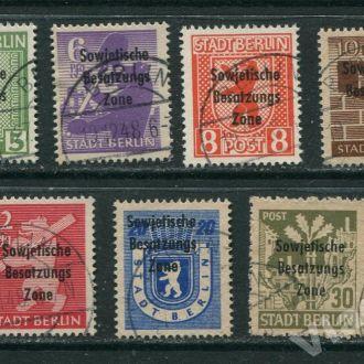 Советская Зона Германия 1948 Серия № 2