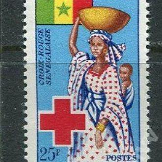 Сенегал 1963 год Одиночка ** Медицина Флаг