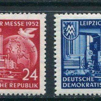 ГДР 1952 Серия ** Выставка