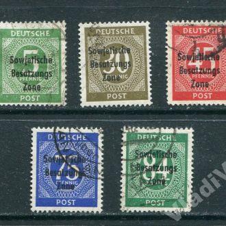 Советская Зона Германия 1948 Серия гашеная
