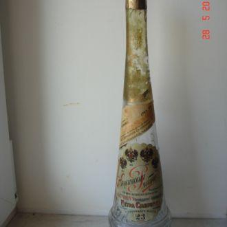 Бутылка Смирнов настойка реклама этикетка