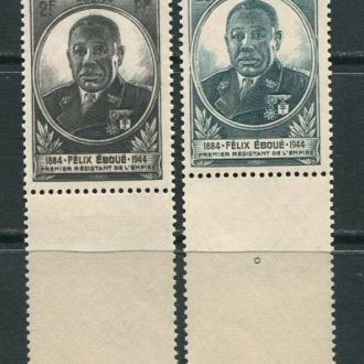 Французский Мадагаскар 1945 год Серия ** Политик
