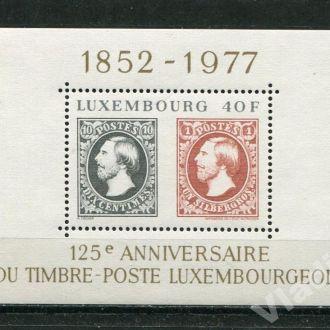 Люксембург 1977 год Блок **