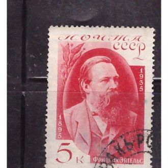 1935  ЭНГЕЛЬС С415